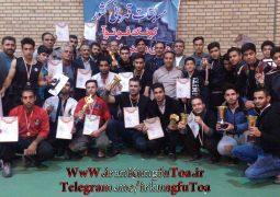 گزارش مسابقات ممای قهرمانی کشور به میزبانی استان قزوین