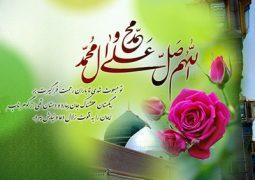 عید مبعث برهمه مسلمانان جهان مبارک باد