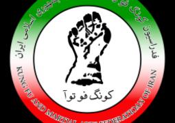 لیست باشگاهای کونگ فوتوآ استان همدان