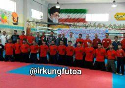 گزارش سومین روز اردو تیم منتخب کونگ فوتوآ جمهوری اسلامی ایران